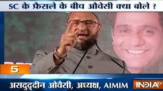 T 20 News | 3rd January, 2017 ( Part 1 ) - India TV