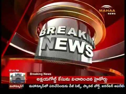 Agri Gold Assets Trial in High Court || 21-04-2016 || Mahaa News