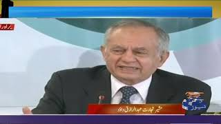 Budget 2021-22: No increase in tax rate of mobile phone calls, SMS, internet, says Shaukat Tarin
