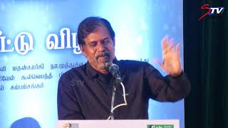 rk selvamani speech at Bharathirajaa in OM movie audio launch|Nakshatra,Vairamuthu  |STV