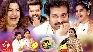 Cash| Nandhu,Geetha Madhuri,Siva Balaji,Madhumitha | 25th January 2020  | Full Episode | ETV Telugu