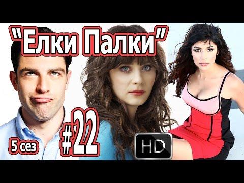 Смотреть онлайн Русские сериалы бесплатно