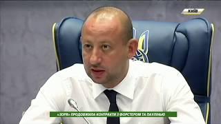 Билеты на Суперкубок Украины будут именными