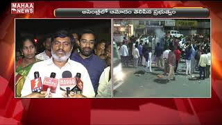 Kurnool People Celebrating For Judicial Capital In Kurnool District | MAHAA NEWS