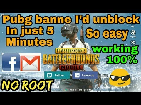 How to unban my fb and guest Account of pubg Or make unlimited guest account