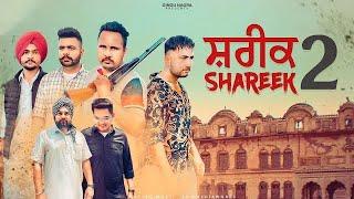 Shareek 2 • ft. Jaggie Rajgarh • Gindu Nagra Thumb