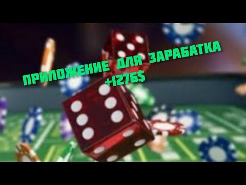 Как делать деньги в казино играем в карты дурак онлайн