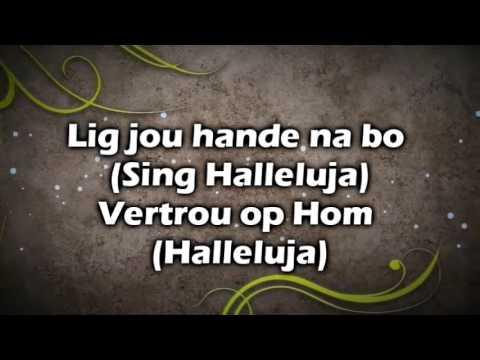 Ons Konning Kom (Lyrics) - Anders Orkes