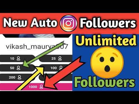 Best Instagram Auto Followers App 2020 || How To Increase Instagram Followers 2020