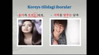 Teaching Korean with the help of Music (Uzbek tilida)
