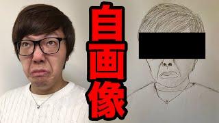 自画像描いてみた!