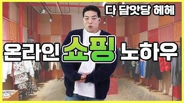 놓쳐선 안 될 온라인 편집샵 추천 !!