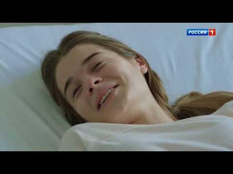Осколки 16 серия! сериал 2018