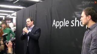 Открытие первого Apple Shop в России
