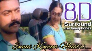 Ennai Konjam 8D | Kaakha Kaakha Ennai Konjam video song | Harris Jayaraj | break free musix