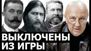 Вставшие на пути хозяев истории. Андрей Фурсов. thumbnail