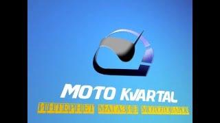 видео Замена моторного масла в двигателе, в коробке передач