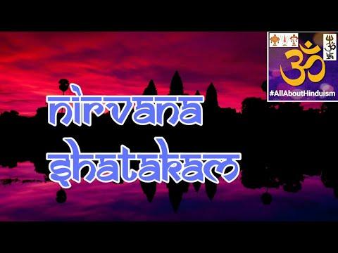 Nirvana Shatakam By Uma Mohan