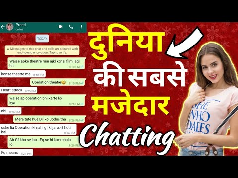 Chatting With A Nurse To Impress On WhatsApp(part - 1)