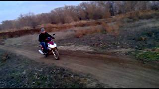 Скутер против мотокроссов