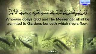 Juz 26 (Quran)   Abu Bakr Al Shatri أبو بكر الشاطري
