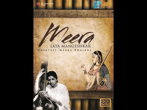 Meera by Lata Mangeshkar