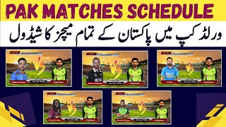Pakistan All Matches Schedule In T20 World Cup 2021 | Pakistan Fixtures Detail in T20 world cup 2021