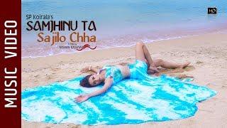 Samjhinu Ta Sajilo Chha - New Nepali Song || Ft. Shristi Khadka / Mahesh Khadka || Krishna Kafle