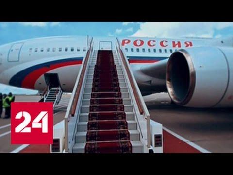 Самолет президента. Эксклюзивные