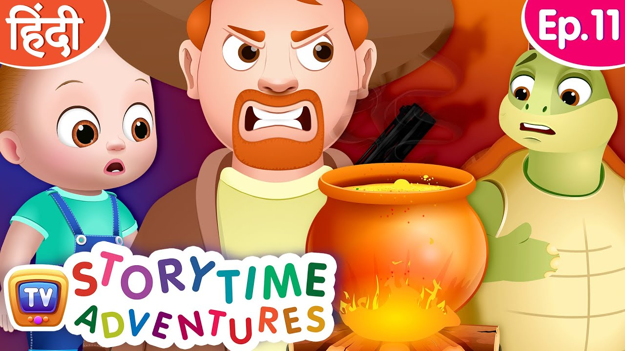 शिकारी और कछुआ राजा (Shikari Aur Kachua Raja) - Storytime Adventures Ep. 11 - ChuChu TV Hindi