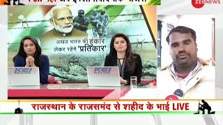 Brother of jawan Narayan Lal Gurjar appeal to PM Modi: Need revenge for Pulwama over
