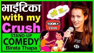 Tea Lover & Chiya Date with KP Oli | Nepali Stand-up Comedy | Birata Thapa | Laugh Nepal
