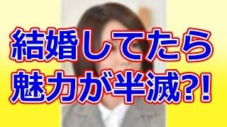 「リスクの神様」の山口紗弥加の彼氏や結婚について http://youtu.be/cp...