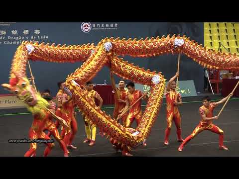 Dragon Dance Optional Routine @ 4th Asian Dragon & Lion Dance Championships 2017