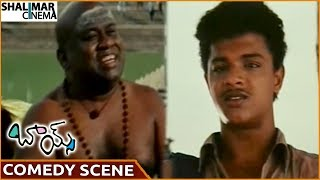 Boys Movie || Senthil Hilarious Comedy With Manikandan || Siddharth, Bharath || Shalimarcinema