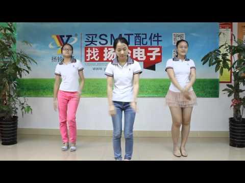Yangling.,Ltd dance
