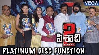 Pisachi 2 Movie Platinum Disc Function   Latest Telugu Movie 2017