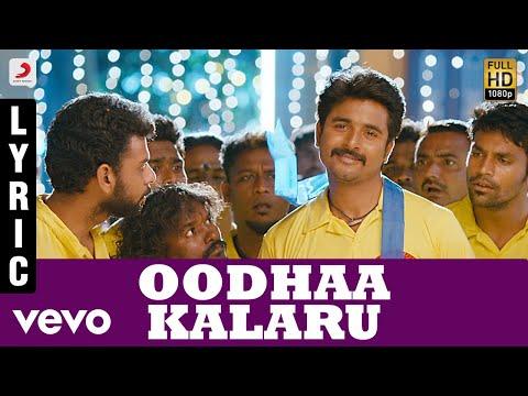 Oodhaa Kalaru Tamil Lyric | Sivakarthikeyan, Sri Divya | D. Imman