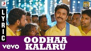 Oodhaa Kalaru Tamil Lyric   Sivakarthikeyan, Sri Divya   D. Imman