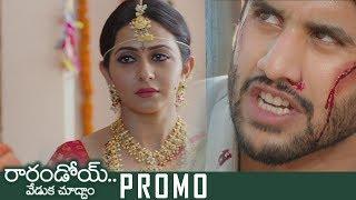 Rarandoi Veduka Chuddam Super Hit Promo | Naga Chaitanya | Rakul Preet Singh | TFPC