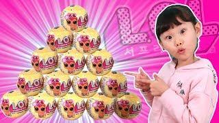 엘오엘 펫 LOL 서프라이즈에그 10개 개봉기 ♥️ 강아지 고양이 랜덤 뽑기 장난감 놀이 L.O.L Little PET Surprise Doll