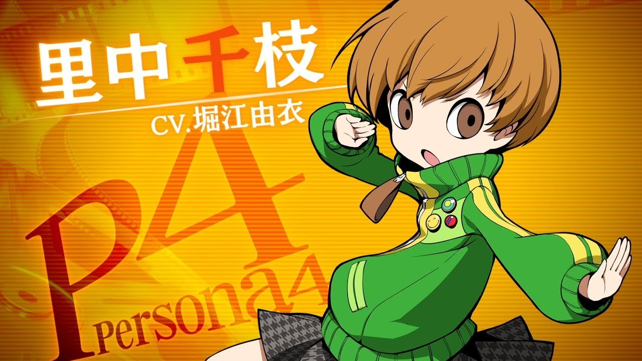 Persona Q2: New Cinema Labyrinth Trailer Introduces Chie Satonaka