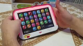 видео Обучающий планшет с технологией Smart Stages