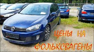 Volkswagen цена авто в Литве, июль 2020.