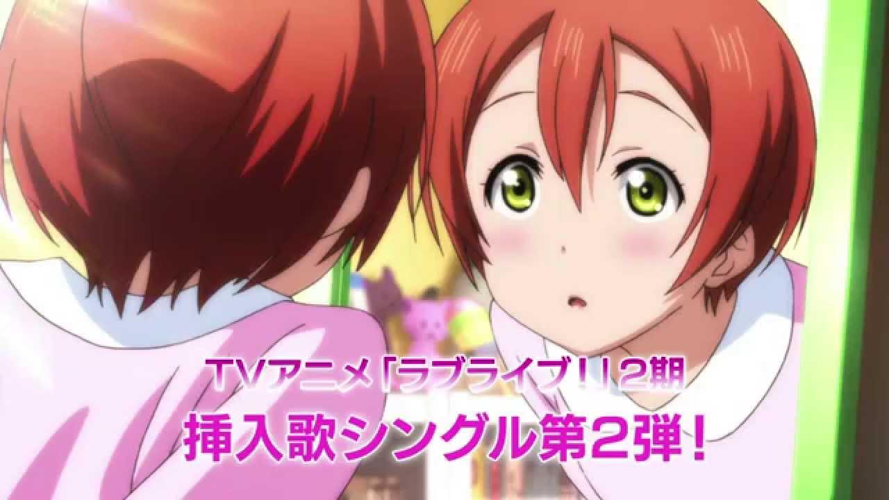 Tvcm Tvアニメ ラブライブ 2期第5話挿入歌 Love Wing Bell