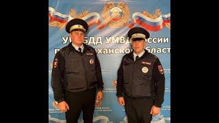 Житель Чечни поблагодарил сотрудников астраханской полиции за спасение его маленькой дочки