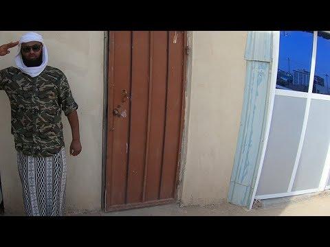 Somaliland 2018 Berbera