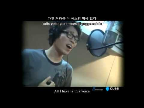2AM This Song Eng Sub, Romanization & Hangul