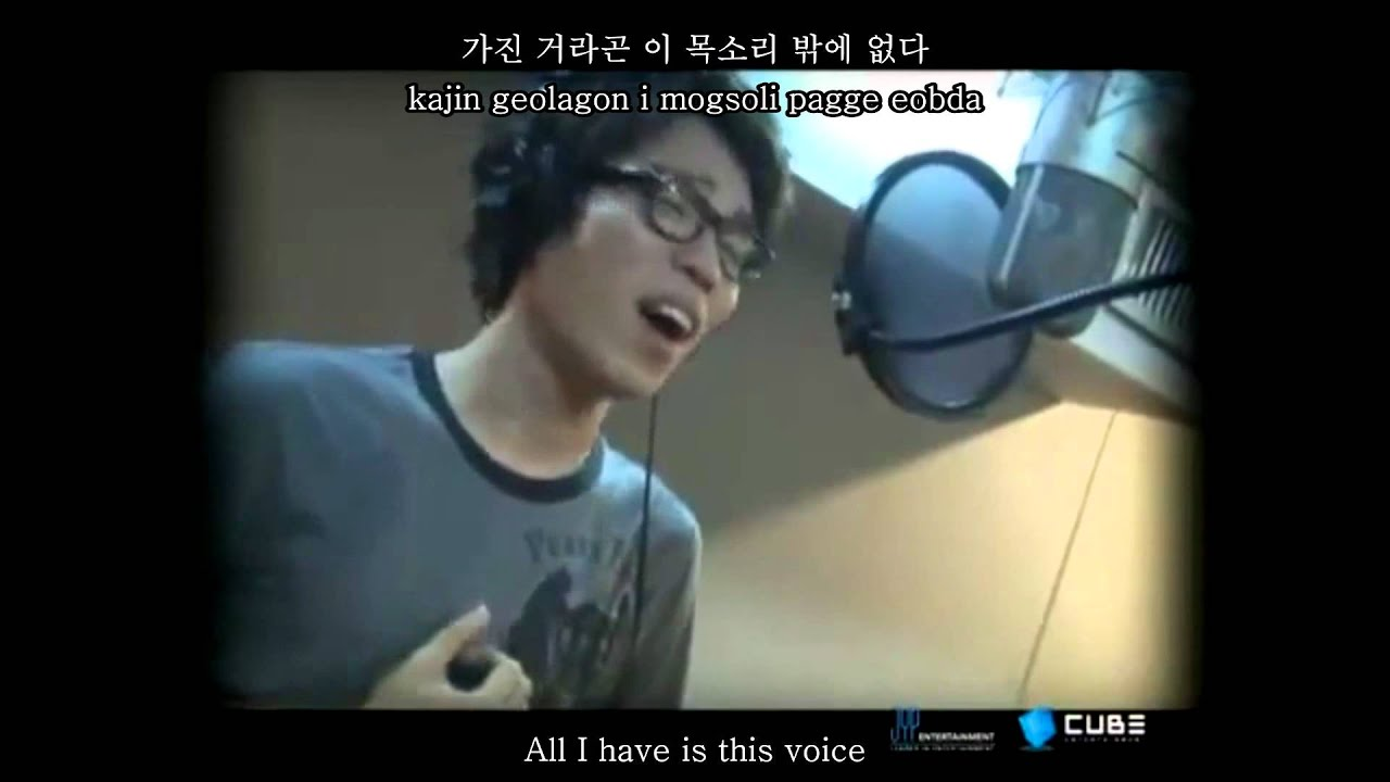 2am-this-song-eng-sub-romanization-hangul-ksubs2