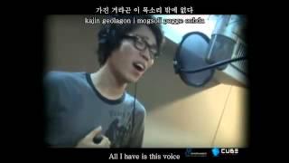 2AM -This Song [Eng Sub, Romanization & Hangul] MP3